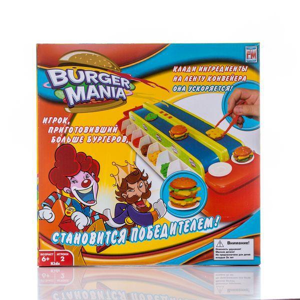 6560c8c3f08 Интерактивная игрушка